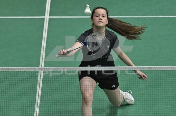Badminton NK 2020